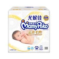 MamyPoko 妈咪宝贝 云柔干爽系列 婴儿纸尿裤 M180片