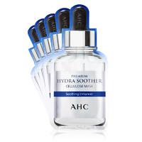 AHC 小安瓶B5玻尿酸面膜 27g*5片(赠同款 27g*5片)