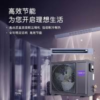 Casarte 卡萨帝 风管机一拖一3匹中央空调家用1级能效全直流变频自清洁10年包修 KFRd-72NW/65DDAF21ZCU1