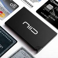 NIID 卡包男自动弹出铝合金卡盒防盗消磁银行卡套卡包 黑色