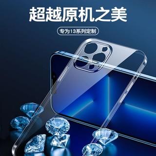 果坊 苹果13promax手机壳iPhone13透明玻璃气囊保护套apple13pro镜头全包新款超薄果坊 苹果13官方指定+真机1:1开模