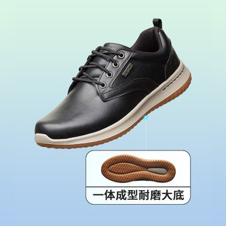 SKECHERS 斯凯奇 男鞋子男士休闲鞋男商务鞋纯色商务休闲鞋男一脚蹬