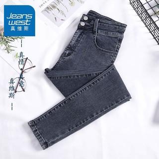 JEANSWEST 真维斯 女装新款2021爆款高腰牛仔裤女显瘦百搭韩版弹力紧身小脚裤