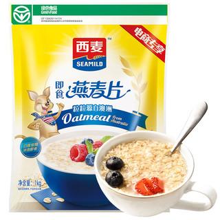 SEAMILD 西麦 麦片无添加蔗糖 燕麦片代餐冲调谷物营养早餐 即食1000g袋