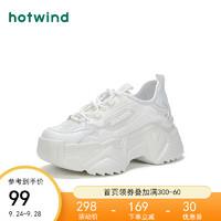 hotwind 热风 老爹鞋女2021年秋季商场同款新款女士时尚网面薄款透气休闲鞋 04白色 37(正码)