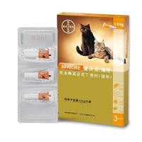 advocate 爱沃克 猫咪体内外驱虫滴剂 小猫用≤4KG(整盒三支装)