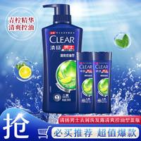 CLEAR 清扬 去屑洗发露洗发水700g(新老包装随机)