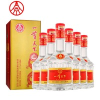 PLUS会员:WULIANGYE 五粮液 一尊天下 绵柔10 52度 浓香型白酒 500ml*6瓶 整箱装