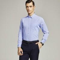 FIRS 杉杉 西裤1条+长袖衬衫1件,商务MAN看过来