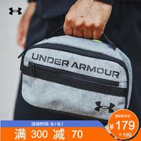 UNDER ARMOUR 安德玛 官方UA Contain男女运动旅行袋Under Armour1361993 灰色012 均码