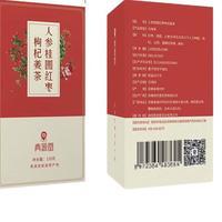 QINGYUANTANG 青源堂 人参桂圆红枣枸杞姜茶 120g