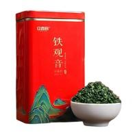 PLUS会员:LIXIANGYUAN 立香园 铁观音绿茶 250g