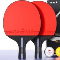 恒博  HB-6216 乒乓球拍