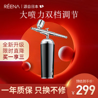 REENA 日本注氧仪家用美容仪补水仪喷雾蒸脸仪小气泡美容仪器冷喷 升级版闪耀黑