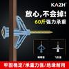 KAZH 膨胀螺丝飞机蝴蝶型塑料塞管自攻螺胀栓胶塞大全石膏板空心墙专用