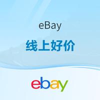 促销活动:Ebay商城 Air Jordan特惠专场