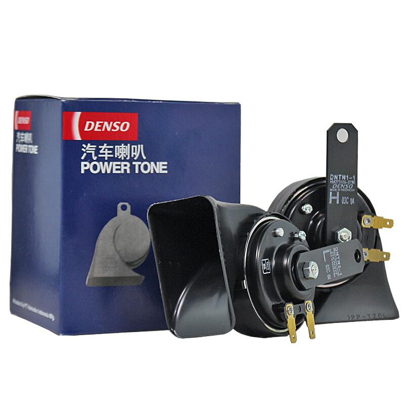 DENSO 电装 273000-0750 蜗牛双插汽车喇叭 黑色