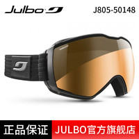 Julbo JULBO佳宝户外轻量男女双层大球面可卡近视镜护目防雾滑雪镜J805
