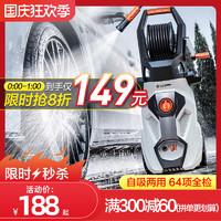 绿田高压洗车机家用220v水泵清洗机便携水枪抢大功率刷车洗车神器