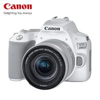 佳能 200d二代入门级单反高清vlog数码照相机Canon EOS 200D II(18-55mm)丨白