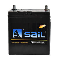 sail 风帆 6-QW-36 12V 汽车蓄电池 适配本田思迪