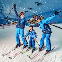 广州融创雪世界 3小时初中级道滑雪票