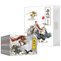 《西游记连环画》(收藏版、礼盒装、套装共12册)