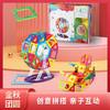 奥迪双钻创意拼装磁力片140件套儿童玩具DL391206