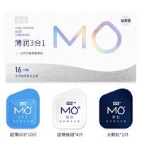 名流 MO玻尿酸避孕套 共28只