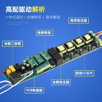 天猫精灵 led驱动电源2.4G淘宝精灵小米小爱小度系列智能语音遥控分段驱动 驱动12W-24WX2带遥控