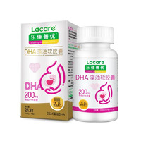 Lacare 乐佳善优 孕妇DHA藻油软胶囊 45粒