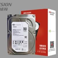 18日0点:HIKVISION 海康威视 希捷 机械硬盘 4TB