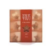 萃东方 矿泉水伴侣 红茶包 9颗