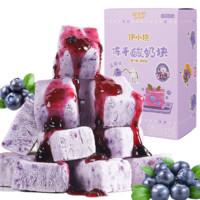 伊小块 冻干酸奶块 蓝莓味 40g