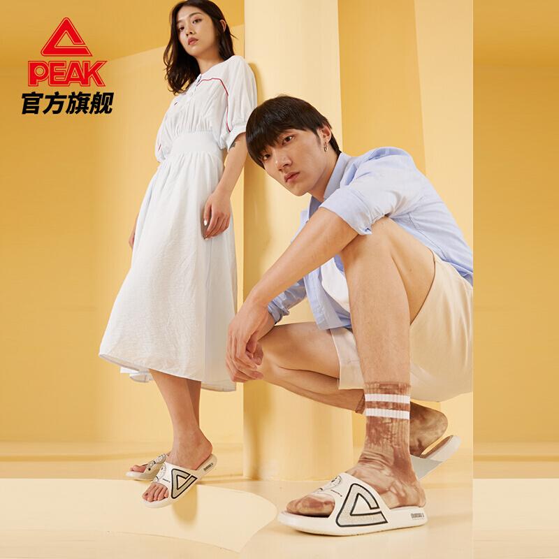 PEAK 匹克 态极 拖鞋哆啦A梦联名 ET14418L 男女运动拖鞋