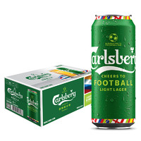有券的上:Carlsberg 嘉士伯 特醇啤酒 500ml*12听