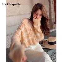 La Chapelle 拉夏贝尔 女士针织开衫 913613452