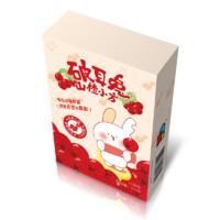 破耳兔山楂小方果丹皮山楂干片卷糕球果脯蜜饯儿童开胃小零食  1件