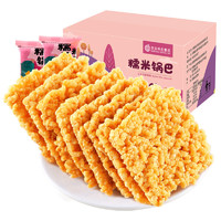 西瓜味的童话 糯米锅巴 500g*4箱