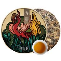 PLUS会员:指尖叙 福鼎白茶 茶饼 300g 密封袋装