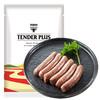 Tender Plus 天谱乐食 早餐牛肉肠 170g