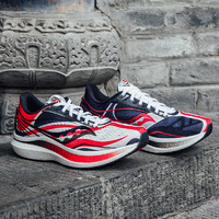 saucony 索康尼 ENDORPHIN SPEED 啡速 S20597 男女款竞速跑鞋