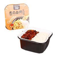 蜀达人 速食煲仔自热米饭 295g*3盒