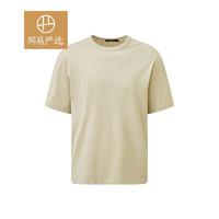 YANXUAN 网易严选 男士T恤 3996635