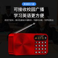 力勤收音机老人新款便携式小型迷你四六级学生专用校园英语听力考试可充电插卡多功能半导体老年调频广播音响