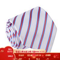 callisto 卡利斯特 桑蚕丝条纹领带SICTE021BL