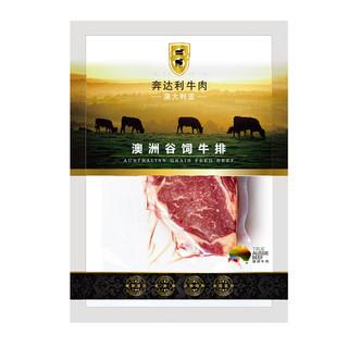 奔达利牛肉 澳洲谷饲牛排 200g
