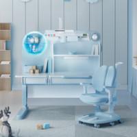 HbadaStudy time 黑白调学习时光 星空号系列 超新星书桌+星际椅 蓝色