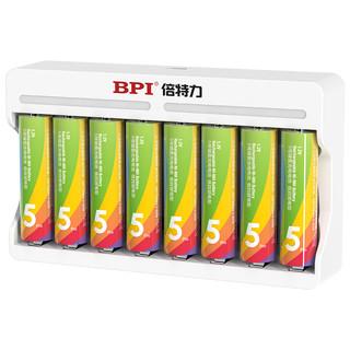 BPI 倍特力 NI-MH850 5号镍氢充电电池 1.2V 850mAh