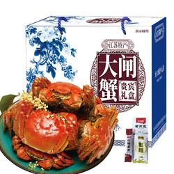 漁家师傅 全母3-3.3两大闸蟹8只(低至21元/只,另有公母对、阳澄湖款等可选)